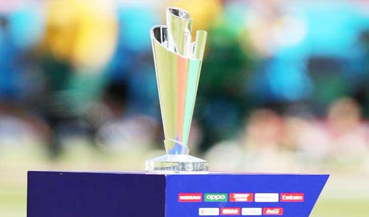 आज होगी ICC की बड़ी बैठक, T-20 विश्व कप समेत कई बड़े मुद्दों पर होगा फैसला