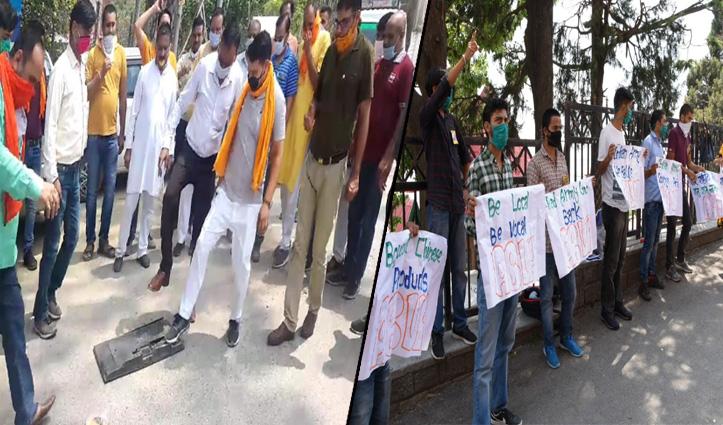 India-China झड़प: सिरमौर में तोड़ा चाइनीज सामान, ABVP ने शिमला में फूंका चीन का झंडा