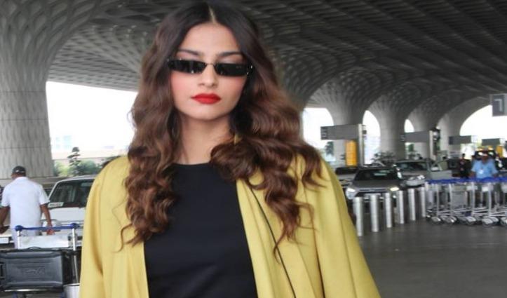 Lockdown में छूट मिली तो सामान पैक कर कहां चलीं Sonam Kapoor