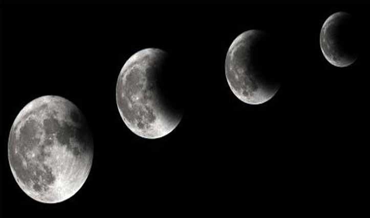 आज रात लगेगा चंद्र ग्रहण: जानें कब शुरू होगा, इस राशि पर पड़ेगा सबसे ज्यादा असर