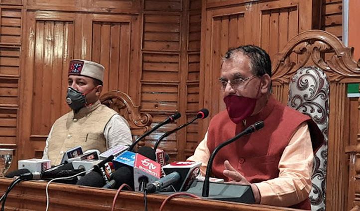 सैनिटाइजर व गुमनाम पत्र मामले में Suresh Bhardwaj ने कांग्रेस पर किया अटैक, Virbhadra को लपेटा