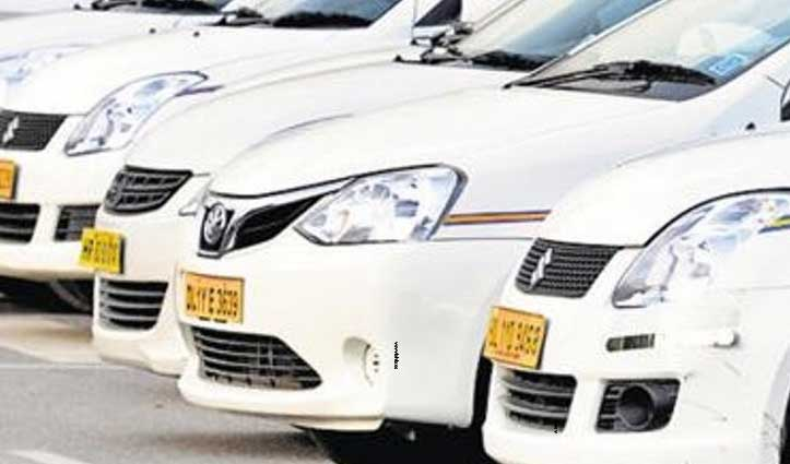 सरकारी विभागों में सेवा दे रहे Taxi चालक घोषित हों Corona योद्धा