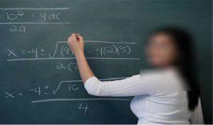 धांधली की हद: UP के 25 जिलों में नौकरी कर रही है एक शिक्षिका; सब जगह से लेती है Salary