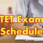 बड़ी खबरः हिमाचल स्कूल शिक्षा बोर्ड ने टैट परीक्षाओं का शेड्यूल किया जारी- जाने