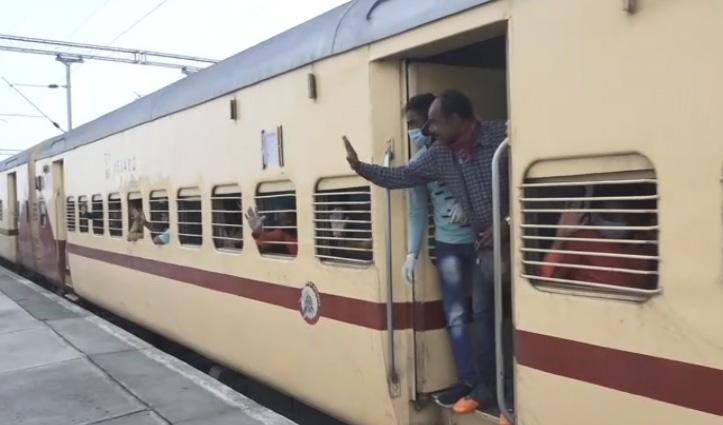 Una: बाहरी राज्यों के हिमाचल में फंसे 800 लोग श्रमिक Train से वेस्ट बंगाल किए रवाना