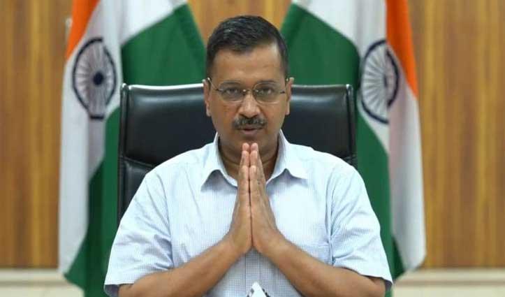 आप' के लिए पॉजिटिव खबर: दिल्ली के CM अरविंद केजरीवाल का Covid-19 का टेस्ट आया नेगेटिव
