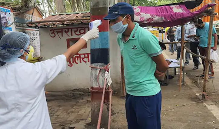 Uttarakhand: आज Covid-19 संक्रमण के 97 नए केस आए सामने, कुल मामलों की संख्या 1942 हुई
