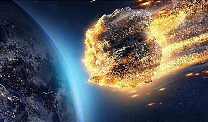 अंतरिक्ष से धरती की तरफ बढ़ रही एक और मुसीबत, कुछ ही घंटे में पहुंचेगी