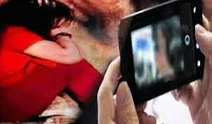 Una: महिला का यौन शोषण, रिश्तेदारों को भेजीं अश्लील तस्वीरें- मारने की भी धमकी