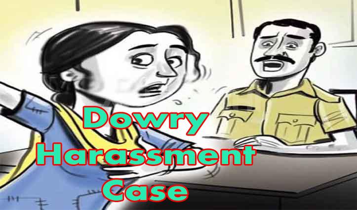 Lockdown में रचाई शादी, अब ससुराल पक्ष दहेज के लिए कर रहा प्रताड़ित; शिकायत दर्ज