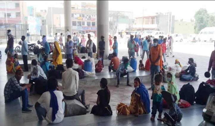Una से 6 बसों में 130 प्रवासी Kalkaरवाना, झारखंड जाने वाली Train में होंगे सवार
