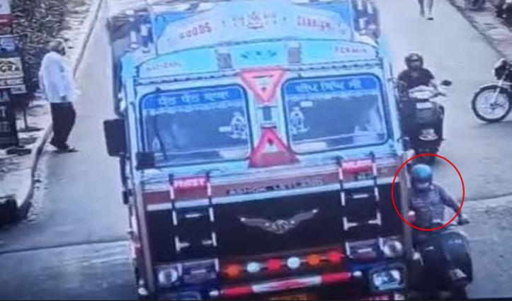 ट्रक के नीचे आने से रिटायर्ड SDO की गई जान, CCTV में कैद हादसा