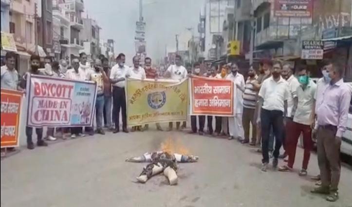 Mehatpur में व्यापारियों ने ली China का सामान ना बेचने की शपथ