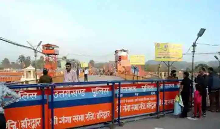 Uttarakhand: कोविड-19 के 31 नए मामले आए सामने; कुल संक्रमितों की संख्या 1,245 हुई