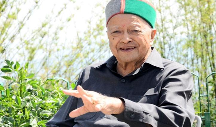 वीरभद्र सिंह का आ रहा है 87वां Birthday ,पढ़ लेना क्या कहा है उन्होंने आप सबसे