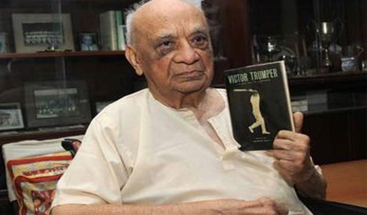 सबसे उम्रदराज Cricketer वसंत रायजी का 100 साल की उम्र में निधन