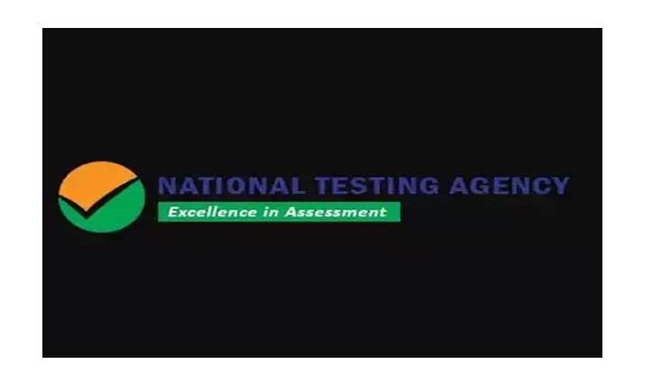 NTA ने UGC NET, जेएनयूईई व इग्नू के लिए आवेदन की अंतिम तारीख बढ़ी, नई तिथियां घोषित