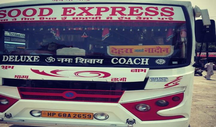 Kangra निजी बस ऑपरेटर चाहते हैं किराया बढ़ोतरी, कितना बढ़े- सरकार पर छोड़ा