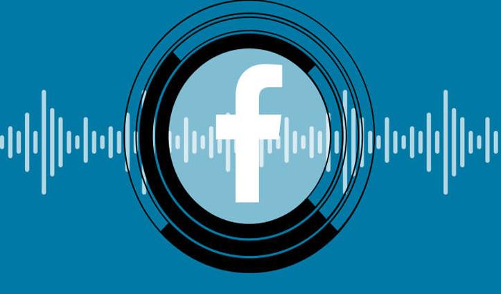 Facebook Users के लिए खुशखबरी, अब वीडियो, स्टोरी या Music sticker में लगा सकेंगे हज़ारों गाने