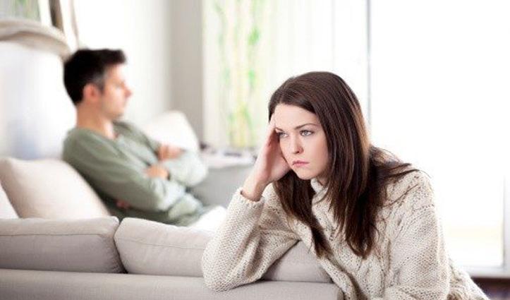 Partner की ये पांच बातें बता देंगी वो आपके साथ खुश है या नहीं