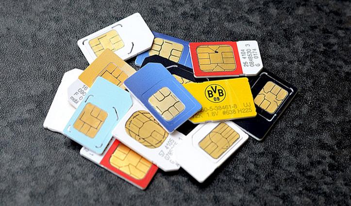 बदला नियम : अब हर 6 महीने में होगा Sim Card Verification, पेनल्टी में मिली छूट