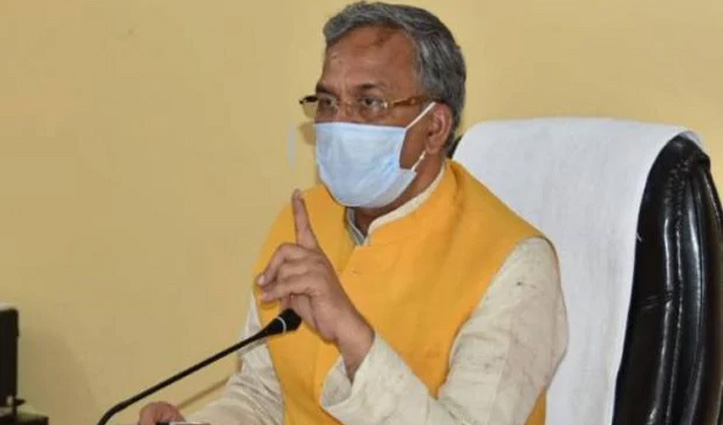 Uttarakhand: कोरोना संक्रमण के 45 नए केस आए सामने; CM ने दिए टेस्टिंग बढ़ाने के निर्देश