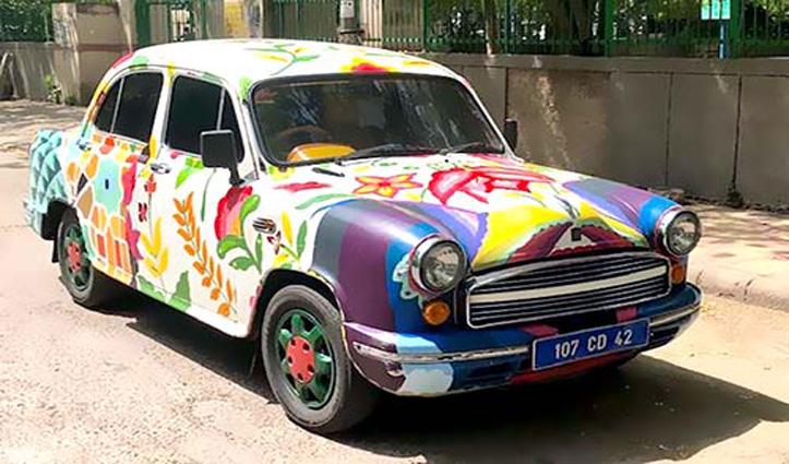 गाड़ियों पर Art Work करवाने के हैं शौकीन तो आपके लिए है खुशखबरी, पढे़ं पूरी खबर