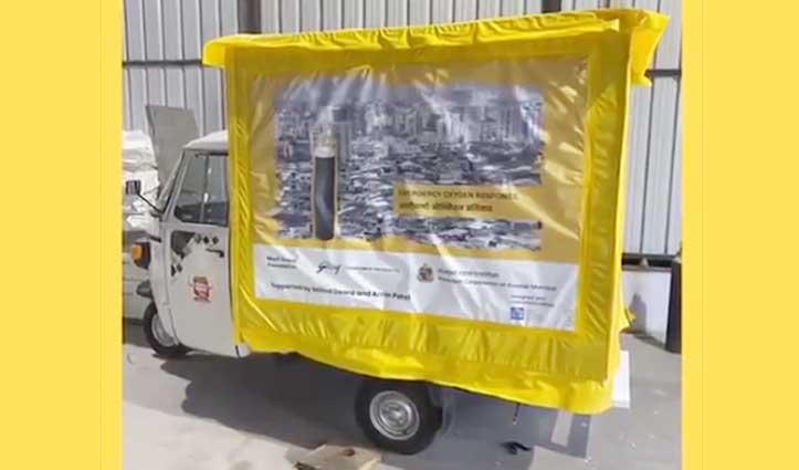 Corona Patients के लिए बना ये खास ऑटो रिक्शा, झुग्गी-झोपड़ी तक पहुंचेगी सुविधा