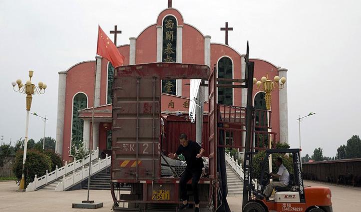 ईसाइयों पर बढ़ा China का अत्याचार, यीशु की तस्वीर हटाकर जिनपिंग की Photo लगाने का आदेश