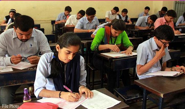 HPU ने यूजी के छात्रों को दी राहत, घर के नजदीक कॉलेजों में दे सकेंगे परीक्षा