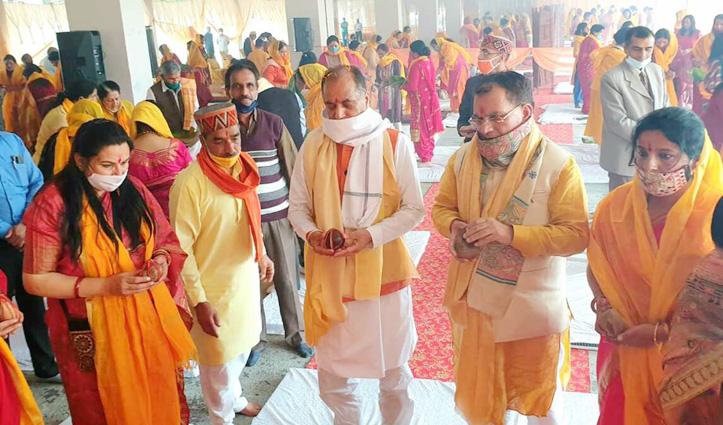 Corona को भगाने के लिए शिमला में 55 लाख गायत्री मंत्र का जाप, CM Jai Ram भी पहुंचे