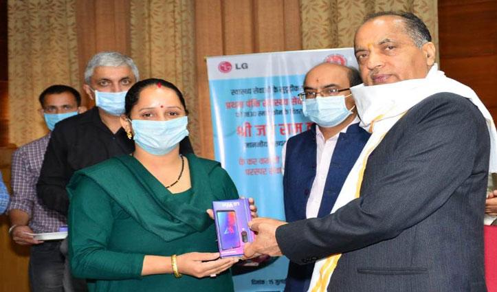 हिमाचल में ASHA Workers को निःशुल्क Smart Phones, 500 रुपए अतिरिक्त प्रोत्साहन राशि