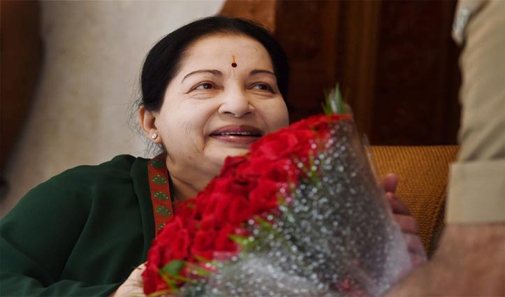 सरकार ने कब्जे में ली Jayalalithaa की प्रॉपर्टी: मिला 4.3 किलो सोना, 601 किलो चांदी; 8376 किताबें व 38 एसी