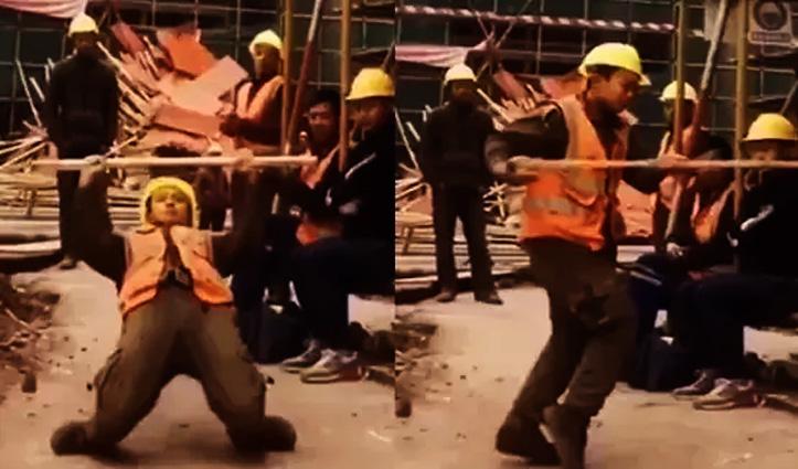 Viral Video : इस मजदूर ने किया ऐसा जबरदस्त डांस, याद आए माइकल जैक्सन