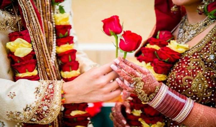 जानिए क्यों Love Marriage की तरफ है आज की पीढ़ी का झुकाव