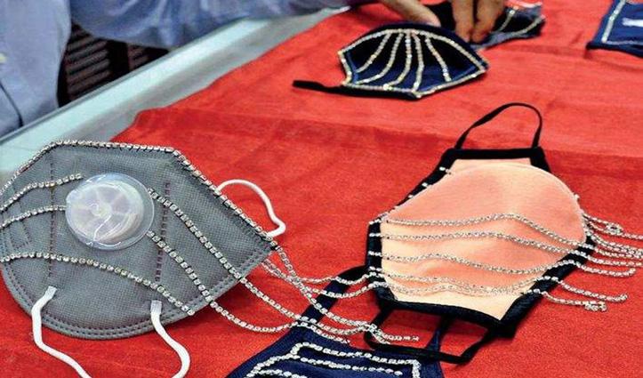 इस Jewellery Shop में बिक रहे 'हीरों से जड़े' मास्क, 4 लाख रुपये तक है कीमत