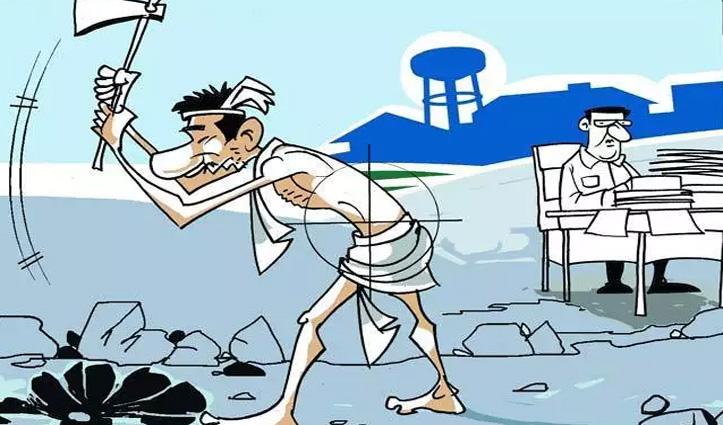 ये क्या ! मुर्दे ने MGNREGA में 6 दिन किया काम, 1140 रुपये मजदूरी भी मिली