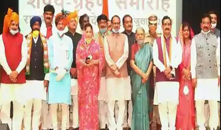 कैबिनेट विस्तार के 10 दिन बाद CM Shivraj ने किया विभागों का बंटवारा, जानिए किसे क्या मिला