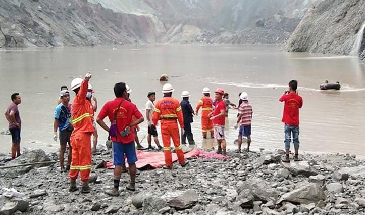 Myanmar की जेड खदान में Landslide : 113 मजदूरों की मौत, कई दबे