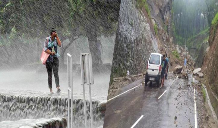 Himachal में भारी बारिश के साथ Landslide का खतरा, सात जिलों में Alert जारी