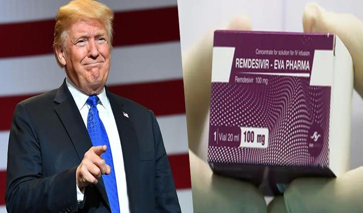 अमेरिका ने Covid-19 की दवा रेमडेसिविर का लगभग पूरा वैश्विक स्टॉक खरीदा