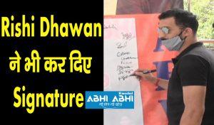Rishi Dhawan ने भी कर दिए Signature