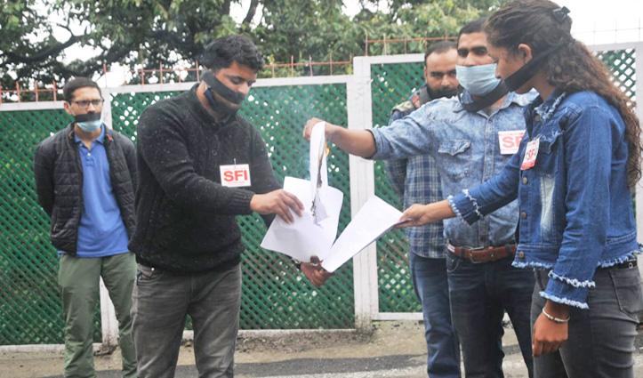 Exams करवाने के निर्णय पर भड़की SFI, जला डाली UGC के निर्देशों की कॉपी