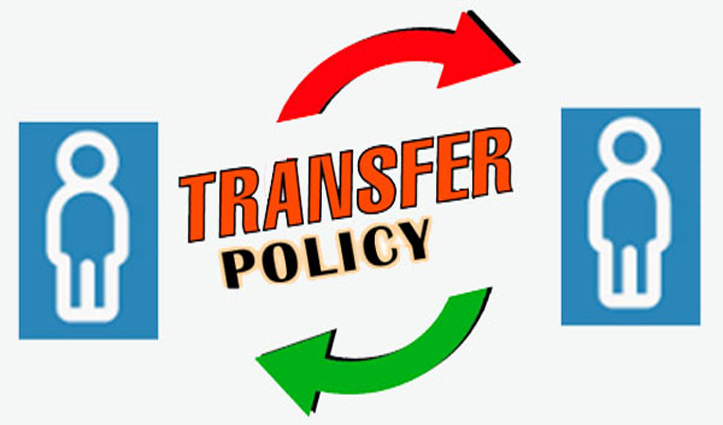 Himachal में अब मंत्री-विधायक नहीं कर पाएंगे शिक्षकों की Transfer, जानिए क्या होगी नई प्रक्रिया
