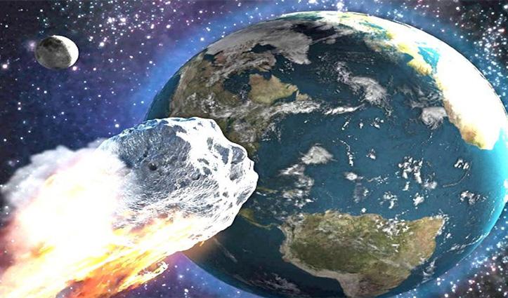 आज अंतरिक्ष से Earth की तरफ आ रही तीन मुसीबतें, मचा सकती है बड़ी तबाही !