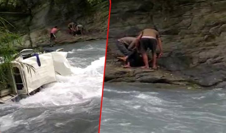 Chamba: चांजू नाले में गिरी बोलेरो, एक व्यक्ति घायल- एक लापता