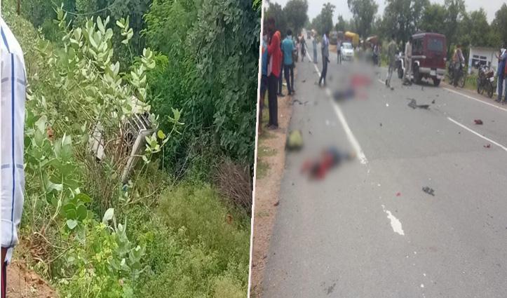 भीषण दुर्घटना: तेज रफ्तार Scorpio ने 3 बाइक सवारों को रौंदा, 8 ने गंवाई जान