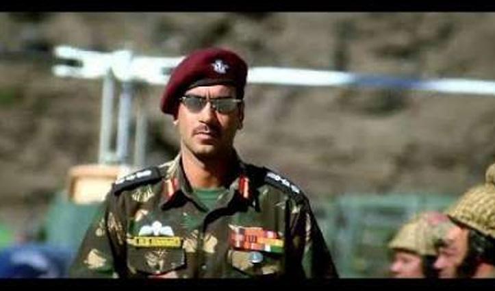 बड़े पर्दे पर दिखेगा Galwan में शहीद हुए सैनिकों का पराक्रम; अजय ने किया फिल्म बनाने का ऐलान