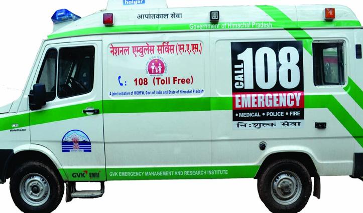 Himachal में नहीं थमेंगे 108 और 102 एंबुलेंस के पहिये, सरकार से मिला आश्वासन