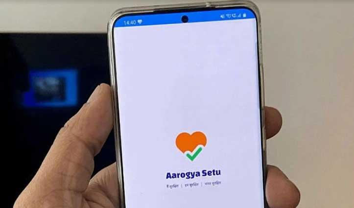Aarogya Setu ने बनाया नया रिकॉर्ड, सबसे ज्यादा Download होने वाला ऐप बना